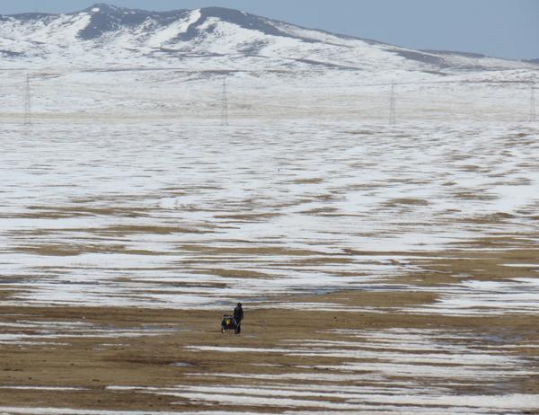 WEB-lead-Mongolia